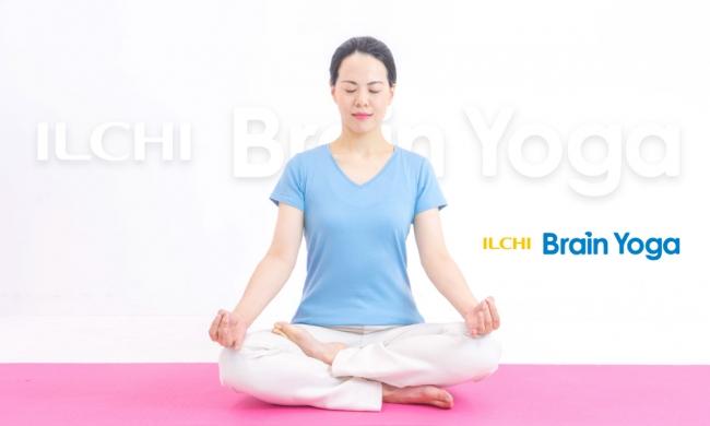 イルチブレインヨガの瞑想プログラムで「中脘呼吸」がスタート